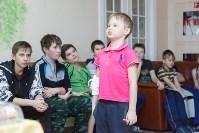 Пациенты Детской областной больницы получили в подарок «пряничного война», Фото: 13