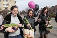Полиция поздравила тулячек с 8 Марта, Фото: 26