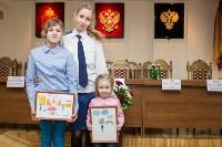 В Туле прошёл конкурс детских рисунков «Мои родители работают в прокуратуре», Фото: 33