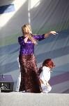 Праздничный концерт «Стань Первым!» в Туле, Фото: 16