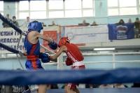 Турнир по боксу памяти Жабарова, Фото: 24