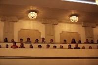 «Виртуозы Москвы» выступили в Туле, Фото: 32