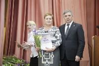 """Награждение победителей акции """"Любимый доктор"""", Фото: 80"""