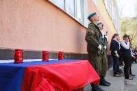 Открытие мемориальных досок в школе №4. 5.05.2015, Фото: 41