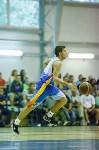 Баскетбол. 30.06.2015 БК Арсенал - сб.Армении, Фото: 53