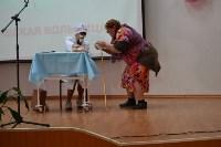 В Новомосковске определили лучших медсестёр, Фото: 8