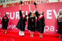 Вручение дипломов магистрам ТулГУ, Фото: 227