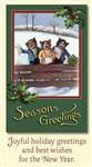 Старинные рождественские открытки, Фото: 23
