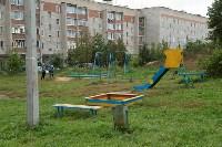 Алексей Дюмин посетил дом в Ясногорске, восстановленный после взрыва, Фото: 44