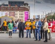 «Сила Тулы - 2015», Фото: 51