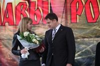Владимир Груздев принял участие в фестивале «Поле Куликово», Фото: 72