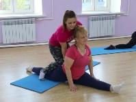 Студия танца и фитнеса DanceFit , Фото: 6