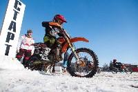 Соревнования по мотокроссу в посёлке Ревякино., Фото: 41