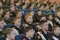 В МЦ «Родина» показали фильм об обороне Тулы, Фото: 7
