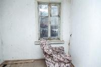 Аварийное жильё в пос. Социалистический Щёкинского района, Фото: 6