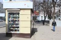 """Наклейки от """"Спартака"""".9.04.2015, Фото: 2"""