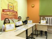Курсы для детей в Туле: где чему научат, Фото: 4