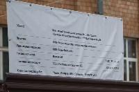 Ремонт тульского цирка, 14.04.2015, Фото: 69