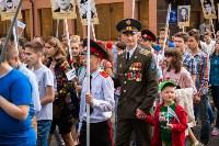 День ветерана боевых действий. 31 мая 2015, Фото: 43