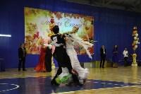 Танцевальный турнир «Осенняя сказка», Фото: 11