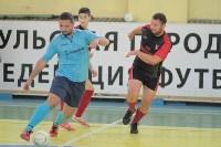 Старт III-го чемпионата Тулы по мини-футболу, Фото: 12
