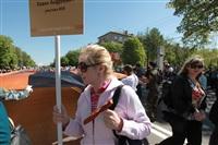 "По Туле прошла колонна ""Бессмертного полка"", Фото: 180"