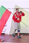 Тульская область впервые принимает чемпионат Европы по пауэрлифтингу, Фото: 3