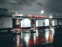Где отремонтировать машину в Туле?, Фото: 5