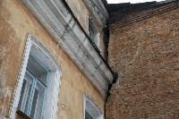 Аварийный дом в Денисовском переулке, Фото: 4