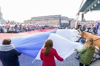 Концерт Годовщина воссоединения Крыма с Россией, Фото: 16