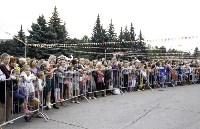 Праздник урожая в Новомосковске, Фото: 27
