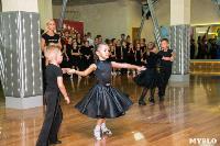 Спортивные кружки и школы танцев: куда отдать ребенка?, Фото: 40