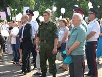 Митинг против насилия на Украине, Фото: 7