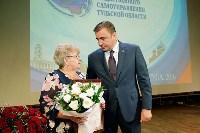 Алексей Дюмин поблагодарил представителей  ТОСов за активность, Фото: 18