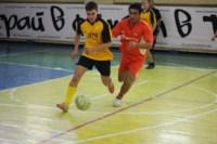 Чемпионат Тулы по мини-футболу среди любителей., Фото: 5