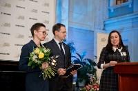 Награждение лауреатов премии «Ясная Поляна», Фото: 28