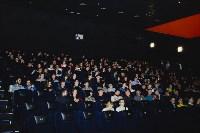 Показ финальной серии «Игры Престолов» в «КиноСити», Фото: 120