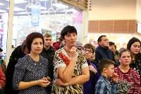 Гипермаркет Глобус отпраздновал свой юбилей, Фото: 108