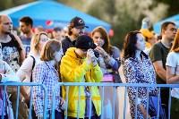 Фестиваль крапивы: пятьдесят оттенков лета!, Фото: 154