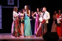 Мисс Тульская область - 2014, Фото: 416