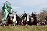 637-я годовщина Куликовской битвы, Фото: 128