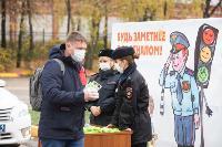 Арсенал - Урал 18.10.2020, Фото: 9