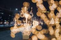 Как украсили Тулу к Новому году, Фото: 115