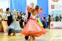 I-й Международный турнир по танцевальному спорту «Кубок губернатора ТО», Фото: 13