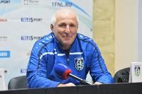 «Арсенал» Тула - «Шинник» Ярославль - 4:1., Фото: 132