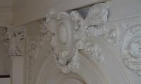 Инспекция здания Дворянского собрания, филармонии и ледовой арены. 28.02.2015, Фото: 7