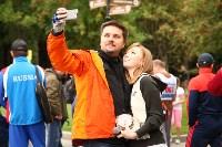 ГТО в парке на День города-2015, Фото: 26