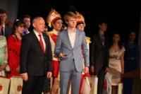 Городской бал медалистов-2014, Фото: 95