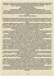 """Концепция развития музея """"Тульский Кремль"""", Фото: 2"""