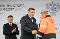 В Суворовском районе  введен в эксплуатацию участок автодороги «Калуга-Перемышль-Белёв-Орёл», Фото: 37